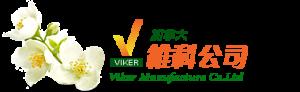VIKER MANUFACTURE